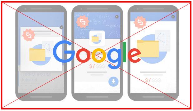google-popup-2017